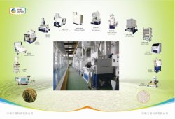 Rice Processing Machinery Thds Thickness Grader