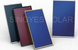 Roof Flat Solar Thermal Collector (RoofII-WD2II)