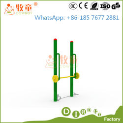 Outdoor Fitness Gym Sports Product (MT/OP/FT1)