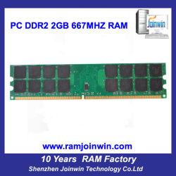 Desktop RAM Memory OEM Customers Logo DDR2 2GB RAM