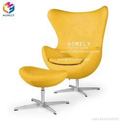 Egg Chair Arne Jacobsen Kopie.China Arne Jacobsen Egg Chair Arne Jacobsen Egg Chair Manufacturers