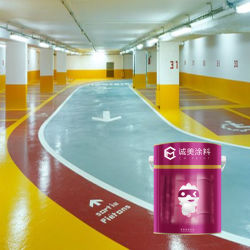 Wholesale Epoxy Floor Coating, Wholesale Epoxy Floor Coating