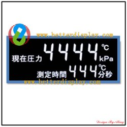 China Best Wholesale Price LCD Panel Va LCD Display Module