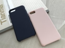Silicone Hard Half Wrapped Phone Case Phone Cover for iPhone 8, iPhone X