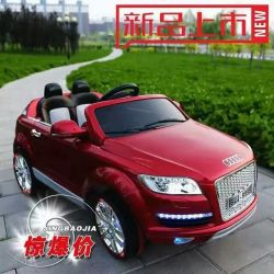 The Latest Audi Electric Kids Car Bady Road-on Car