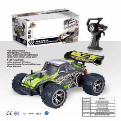 Racing of 1: 18 High Speed Model RC Model Car Toy (2.4GHz)