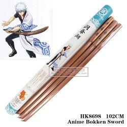 Wholesale Wooden Sword, Wholesale Wooden Sword Manufacturers