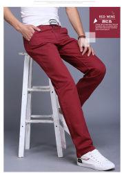 Pants for Men Long Straight Trousers Men Formal Pants Slim Type
