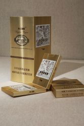 Attractive Yellow Small Cylinder Cardboard Boxes Cosmetic Paper Cardboard Tubes Round Box for Body Lotion Package