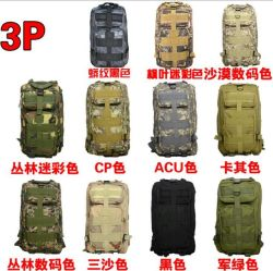 30L Molle Military Tactical Backpack