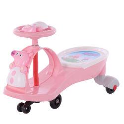 Children Magic Swing Car at Good Price