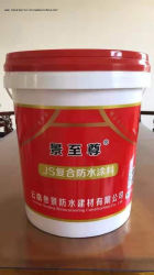 Best Price High Building Acrylic Polymer Waterproof Coating