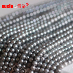 7-8mm Grey Round Natural Freshwater Pearls Material Wholesale Supplier, Zhuji Pearls