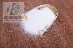 30/50mesh Fused Silica for Investment Casting