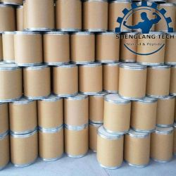 High Purity Fly Veterinary Drug Raw Materials Cyromazine CAS No. 66215-27-8