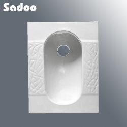 Square Ceramic Squatting Pan SD-77420h