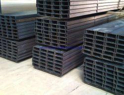 China Jis U Channel Steel, Jis U Channel Steel Manufacturers