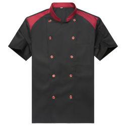 Starred Hotels Thin Short-Sleeve Western Restaurant Chef Uniform Custom Logo