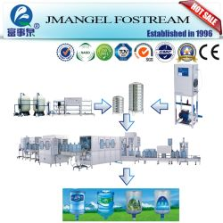 High Quality Choice Automation 5 Gallon Barrel Filling Equipment
