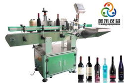 Automatic Round Bottle Labeling Machine for Water Bottles Labeling Machinery Automatic equipment Device