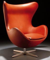 China Foshan Leisure Furniture Factory Rotary Swing Egg Ball Chair