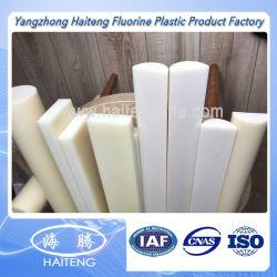 Cream Color Cast Nylon Rod