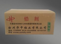 Aluminium Alloy Additive Zironium Tablet