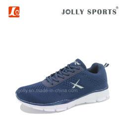 Men Women Flyknit Sneaker Breathable Sports Running Shoes