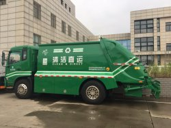 Professional Customized Garbage Truck with Isuzu Hino HOWO Daf Chassis