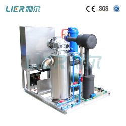 Flow Slurry Ice Machine for Fishery, Seafood Trawlers 10/Day