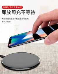 C6 Ultra Thin Wireless Charger