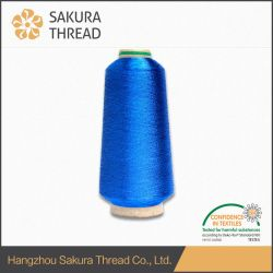 Rayon Metallic Embroidery Thread with Pet Film for Knitting
