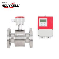 Dn250 Intelligent Flow Meter for Slurry Storage Tank
