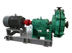 Heavy Duty Electric Self Priming Slurry Pump, Mud Pump