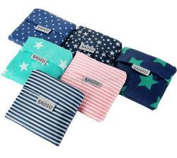Foldable Bag Nylon Bag Shopping Bag Package Promotion Gifts Cheap Bag