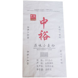 Different Customized Logo Rice Wheat Seed Soybean Flour Bags Packaging