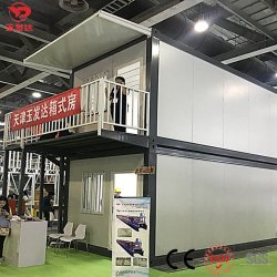 Admirable Prefabricated House Price 2019 Prefabricated House Price Download Free Architecture Designs Ponolprimenicaraguapropertycom