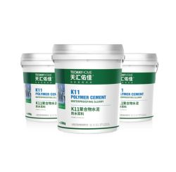 Flexible Type K11 Polymer Modified Cement Waterproof Slurry (20KG Barrel Pack)