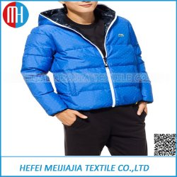 Goose Down Winter Jacket for Men From China Factory Sales