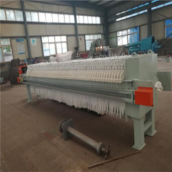 Automatic Plate and Frame Hydraulic Filter Press for Slurry Treatment