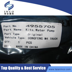 Dcec Diesel Engine Parts M11 ISM Qsm 4955705 Water Pump