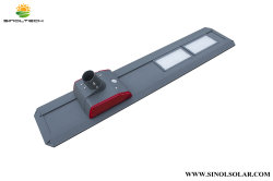 40W Smart APP Control Split Type Solar LED Road Lighting (INH-40W)
