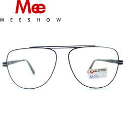 0376665ae1f5 No MOQ Metal Full Rim Small Pilot Eyeglass Frames Men Glasses for  Prescription for Wholesale