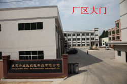 50nm Ysc-5 Magnetic Powder Clutch for Winding