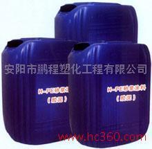 H Abrasion Resistant Sand Slurry (cement)