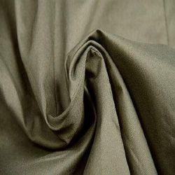 88% Polyester 12%Elastic High Quality Fabric for Sportswear
