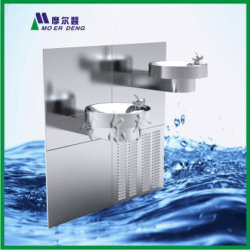 Wall Mounted Water Dispenser (TB34-4)
