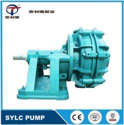 High Quality Centrifugal Water Pump China Slurry Pump