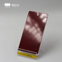 China Metal Spray Gun Paint, Metal Spray Gun Paint