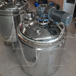 Stainless Steel Chemical Heating Jacketed Cooling Mixing Agitator Slurry Tank